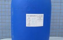 沥青改性专用阳离子胶乳